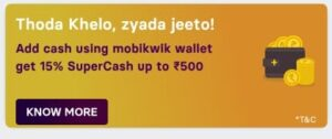 Gamezy Offer